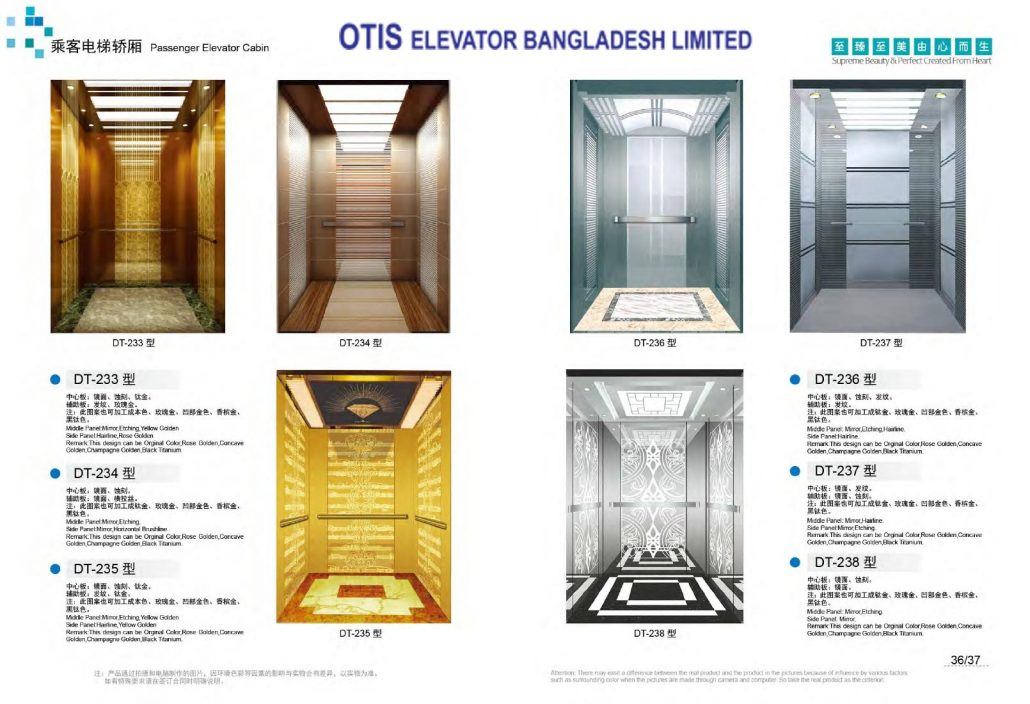 otis elevator case essay Free essay: otis elevator case 9/7/12 otis's management made vast improvements in their corporate vision to obtain a strategic advantage over their.